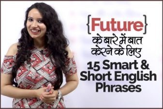 Talking about the FUTURE in English | Learn Smart & Short English Phrases