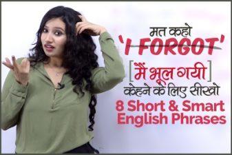 8 Short & Smart English phrases to say 'I forgot'