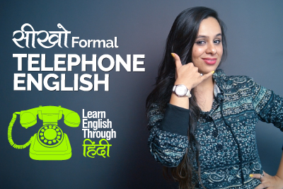 How to speak in English over the phone - Formal Telephone English