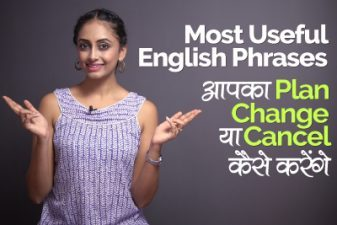 English phrases to change or Cancel Plans in English