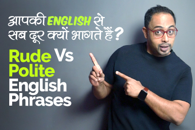 Learn Polite English Phrases - Don't be Rude | English Speaking Practice Lesson in Hindi by Aakash | Speak Fluent English