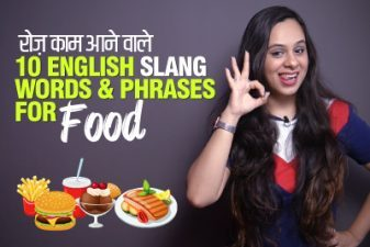 10 English Slang Words & Phrases To Talk About Food