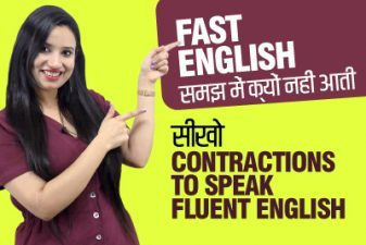 How to Speak Fluent English With Contractions? Improve your English Fluency