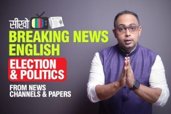 Learn English Through  Breaking News 🔥🔥 Election & Politics Vocabulary.
