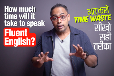 How To Speak Fluent English Faster? Don't Waste Time! Best Tips and Tricks to Speak English Fluently & Confidently | Aakash