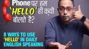 Telephone English – Why Do We Say Hello? | 8 Ways to use Hello in English Conversation.