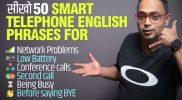 Telephone English Phrases – How To Speak English Confidently on The Phone?