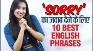 How to Reply to 'SORRY' in English? Learn 10 Best English Phrases