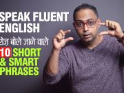 10 Short & Smart (Fixed English Phrases) to speak Fluent English in Daily conversations