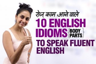 Learn English Idioms To Speak English Fluently & Confidently