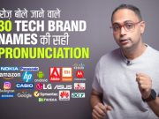 Learn Correct English Pronunciation Of 30 Brand Names (Tech)