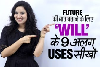 How to Use 'WILL' to Talk About The Future in 9 Different Ways – English Grammar Lesson
