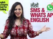 SMS & WHATSAPP English | Top Internet Slang Words, Acronyms & Abbreviations used in daily texting