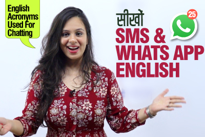 SMS & WHATSAPP English | Top Internet Slang Words, Acronyms & Abbreviations used in daily texting | Learn English Through Hindi