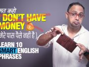 Learn Smart English Phrases To Say 'I HAVE NO MONEY💰