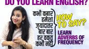 How Often Do You Learn English? Answer This Question with Adverbs Of Frequency