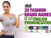 Correct Pronunciation of 20 Fashion Brand Names | How to pronounce Brands correctly
