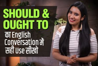 How to use modal verbs 'Should &  Ought to' correctly in English Conversation