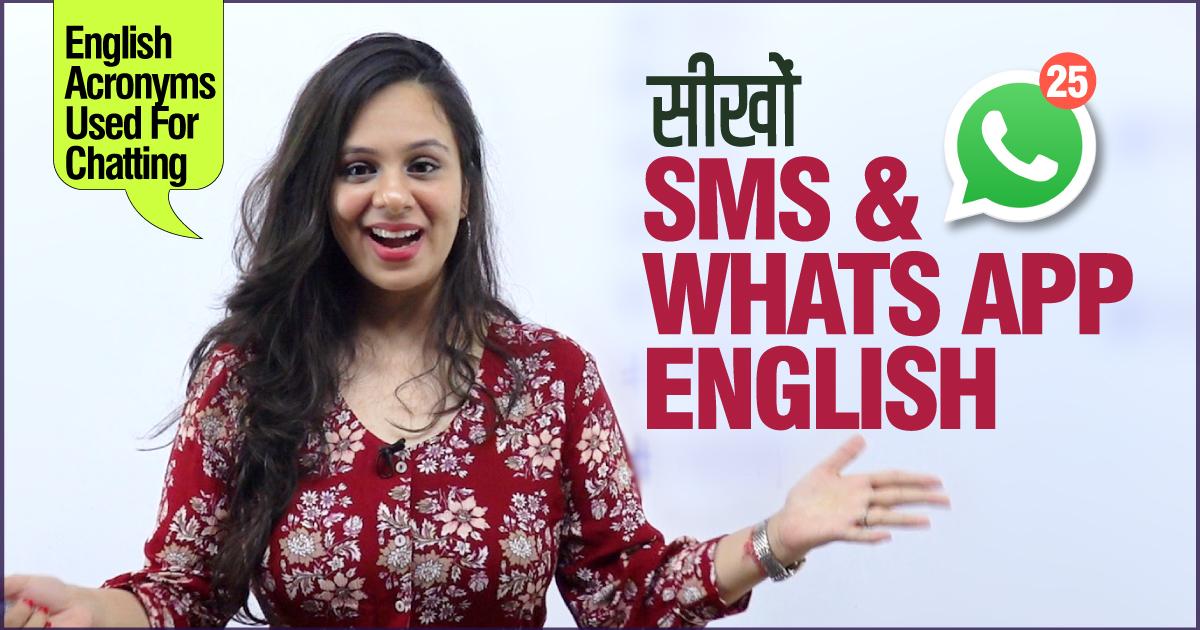 SMS & WHATSAPP English   Top Internet Slang Words, Acronyms
