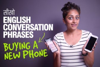 English Conversation Phrases – Buying A Mobile Phone