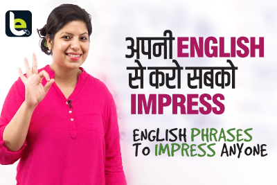 15 Smart English Phrases To Impress Anyone | Learn English Through Hindi | Speak Fluently & Confidently