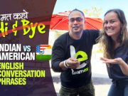 Indian English vs American English Differences | Common Conversation Phrases