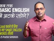 Stop Speaking Basic English | Learn Advanced English Words To Replace GOOD