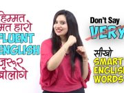 Stop Using 'VERY' – Learn Smart English Words