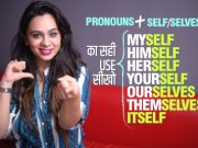 Reflexive Pronouns – How to use Myself, Yourself, Himself, Ourselves, Themselves, Itself?