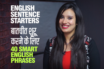 How to Start Speaking Fluent English? 40 English Phrases To Start A Sentence | Learn English Through Hindi