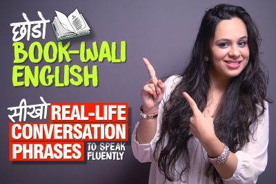 छोडो English Books📚 - Learn Real Life English Conversation Phrases & Expressions for Practice | Speak English Fluently