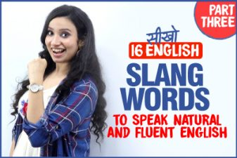 सीखो English Slang Words With Meanings And Practice Sentences – Lesson 03