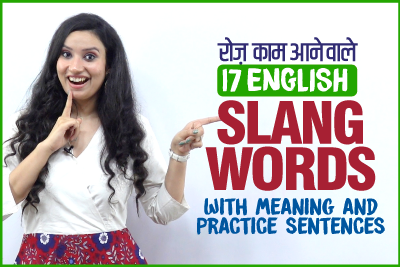 English slang words with meanings and practice sentences - Learn English through Hindi