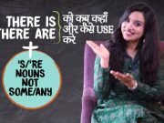 There is/are + (Some/Any | Not | Contractions) को कैसे, कब और कहाँ USE करे?
