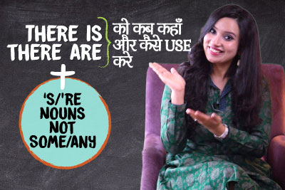 There is/are + (Some/Any | Not | Contractions) को कैसे, कब और कहाँ USE करे? English Grammar Lesson In Hindi For Beginners