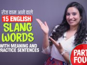 Fluent English बोलने में काम आने वाले 15 English Slang Words With Meaning & Practice Sentences