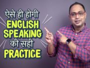 English Speaking Conversation Practice For Beginners & Advanced Students