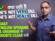 English Speaking & Grammar Doubt Clearing | Very vs Really (बहुत) क्या use करे?