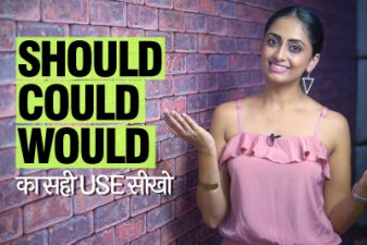 How To Use Should, Would and Could Correctly In English Speaking? Modal Verbs Practice