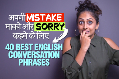 English speaking practice in Hindi - Top 40 English phrases to say Sorry