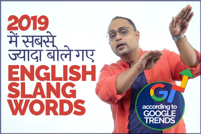 Most Used English Slang Words In 2019 - Fluent English Conversation Practice - Learn English Through Hindi