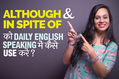 How to use ALTHOUGH & IN SPITE OF Correctly In English Sentences? Fix Your English Grammar