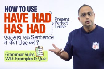 How To Use HAVE HAD & HAS HAD In One Sentence Correctly ? English Grammar Rules In Hindi