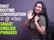 Daily Routine English Conversation से जुड़े Smart Phrases & Idioms
