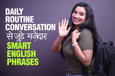 Smart English Phrases & Expressions For Daily Routine English Conversation Practice | Learn English With Michelle