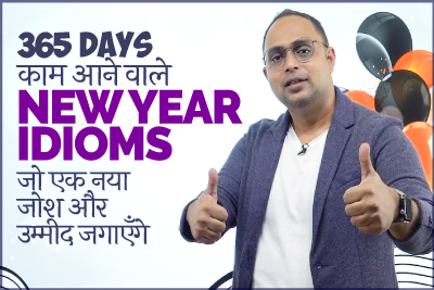 10 English Idioms That Would Keep Your Motivated 365 Days   Learn English With Aakash