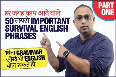 50 Most Important Survival English Phrases To Speak Fluent English Confidently Without Learning Grammar.