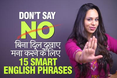 15 Ways to say No In English - Learn English Through Hindi