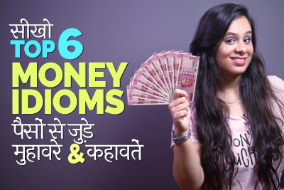 Top 6 English Idioms Related To Money   Make Your Daily English Conversations More Interesting