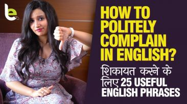 Using Polite English Phrases To Complain | English Speaking Practice Lesson | Spoken English With Michelle